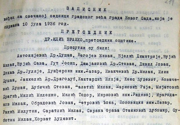 Записник са свечане седнице Новог Сада