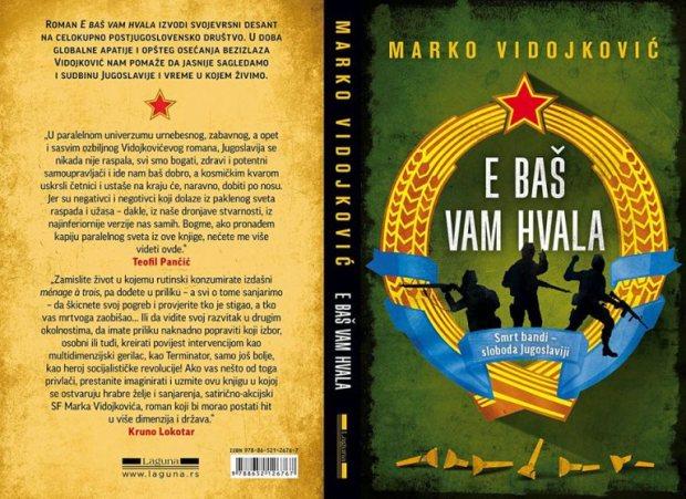 Видојковићева нова књига која ће се у продаји наћи од 23. септембра