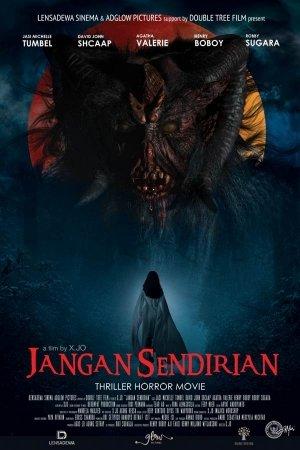 Jadwal Blitz Cirebon : jadwal, blitz, cirebon, Jadwal, JANGAN, SENDIRIAN, CIREBON