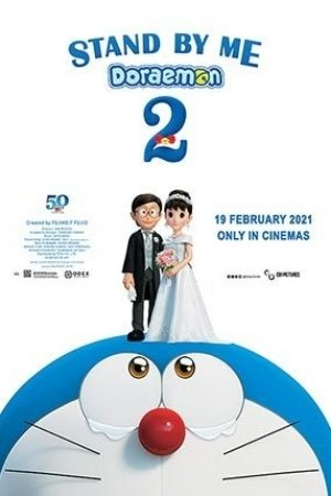 Jadwal Bioskop Cirebon Hari Ini : jadwal, bioskop, cirebon, Jadwal, STAND, DORAEMON, Seluruh, Bioskop, Indonesia