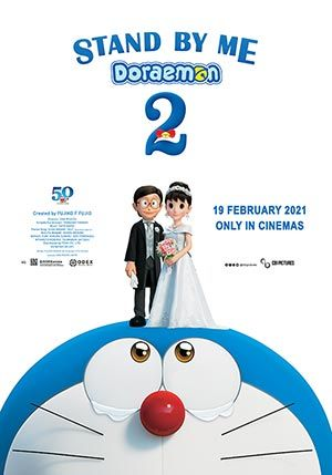 Jadwal Film Xxi Mall Panakkukang Makassar : jadwal, panakkukang, makassar, Jadwal, STAND, DORAEMON, MAKASSAR