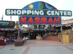 kasbah-in-the-daytime