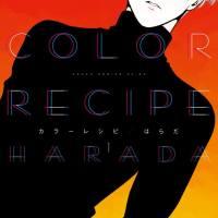 [Yaoi] Color Recipe