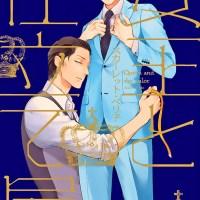 [Yaoi] Nữ Vương Và Người Thợ May (Complete)