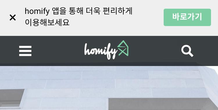 [깊은풍경]homify