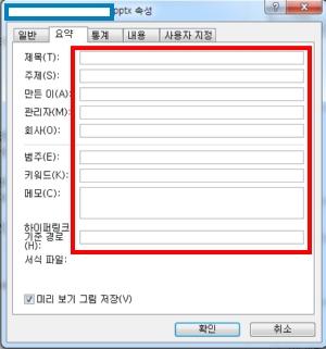 office_info_08