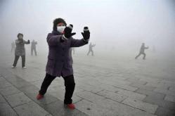 smog workout