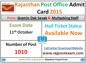 Rajasthan Post Office GDS, MTS Admit Card 2015