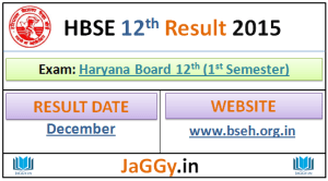HBSE 12th Result 2015