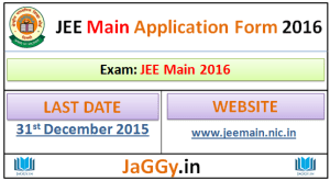 JEE Main 2016 Online Application Form