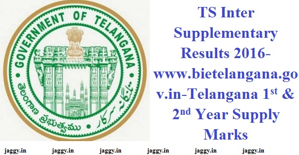 TS Inter Supplementary Results 2016