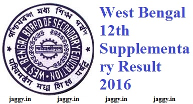 WBCHSE 12th Supplementary Result 2016