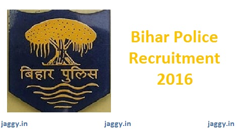 CSBC Bihar Police Recruitment 2016