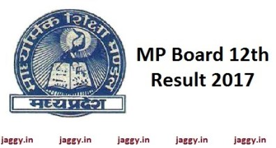 mp board hssc 12th result 2017