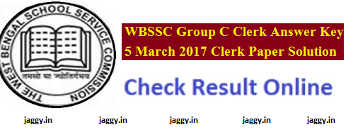 WBSSC Group C Result 2017