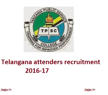 tpsc-recruitment 2016-17