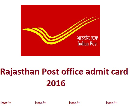 rajasthan-post-office