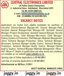 CEL Recruitment 2017