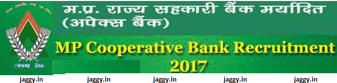 MP Cooperative Bank