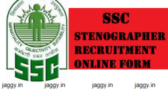 SSC Steno Recruitment 2017