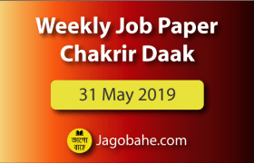 weekly-job-paper-31may-2019
