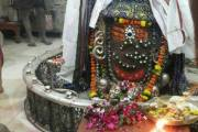 jai shree mahakal