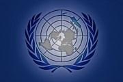 संयुक्त राष्ट्र सुरक्षा परिषद (यूएनएससी) में स्थायी सदस्य के रूप में शामिल होने के लिए भारत सहित जी4 के अन्य देश वीटो के अधिकार को कुछ समय के लिए छोड़ने को तैयार