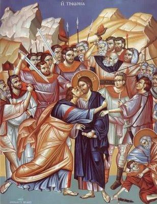 Judas and Betrayal