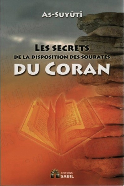 Lecture n°12: Les secrets de la disposition des sourates du Coran par l'imam As-Suyûtî, disposition
