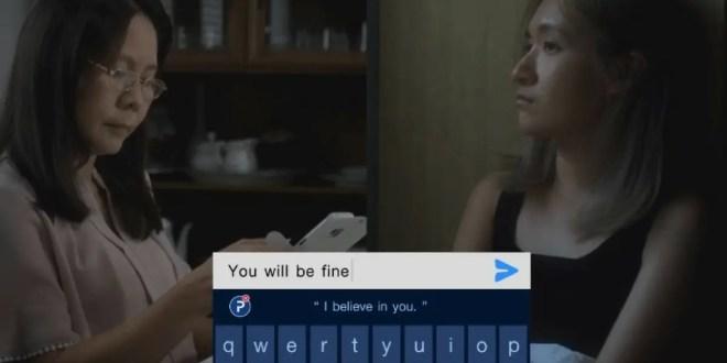Samsung lutte contre la dépression avec sa nouvelle application
