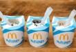 McDonald's va servir son McFlurry dans un packaging écoresponsable