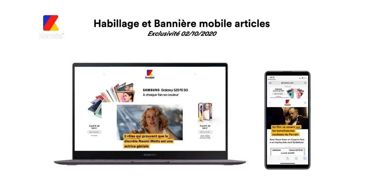 konbini-publicite-format