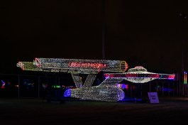 enterprise float