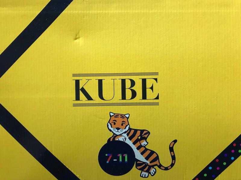 Kube 7-11 ans