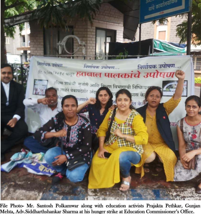 Hutching parents hunger strike