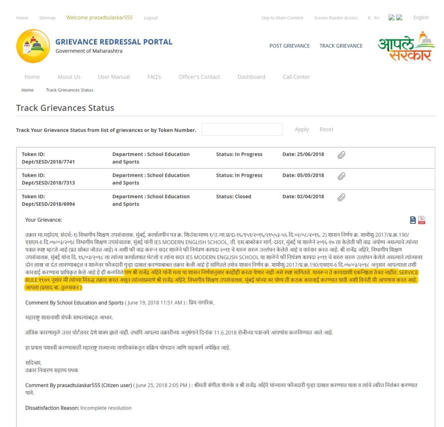 Evidence- Aaple Sarkar Grievance Redressal portal fails miserably by not taking action against officer who gave false & bogus reply
