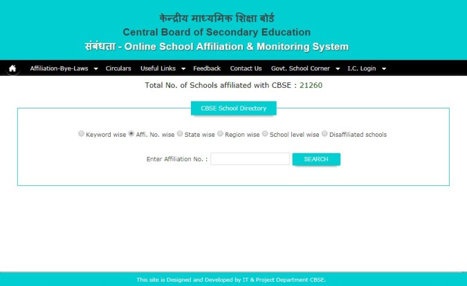 How to Check CBSE Affiliation of the School.