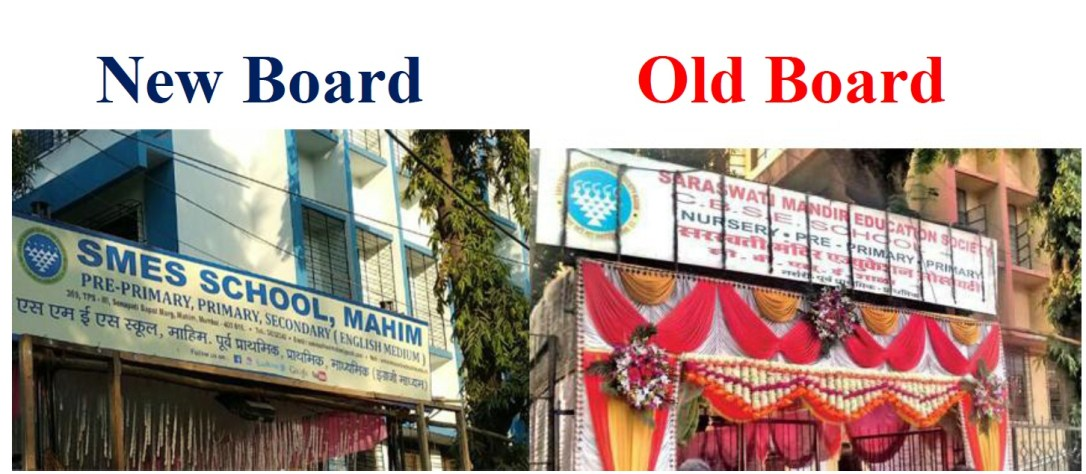 Saraswati Mandir School Removes CBSE Board from the Premises.
