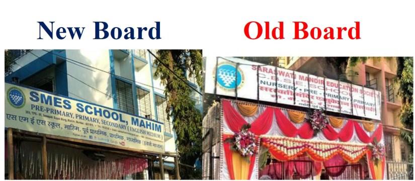 Saraswati Mandir School Removes CBSE Board from the Premises.