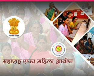 Maharashtra State Commission for Women- Complaint Mechanism, Powers & Address