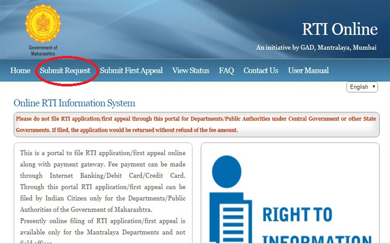 How To File Online RTI Application & First Appeal at State of Maharashtra