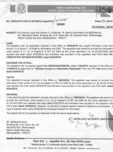 CBSE Rejects Saraswati Mandir School's Affiliation Application