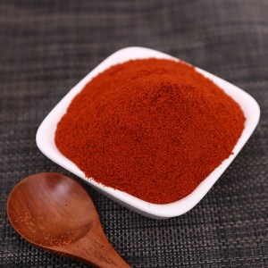 Sweet Chili Powder