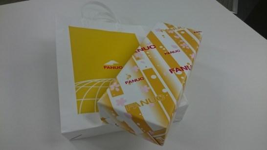 お土産の包装紙も黄色