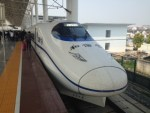 日本人が知らない中国投資の見極め方【2】<br>10月にも開通!「香港-上海直通列車」で上がる株