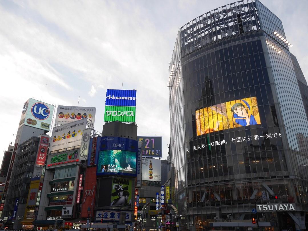 blog-voyage-japon