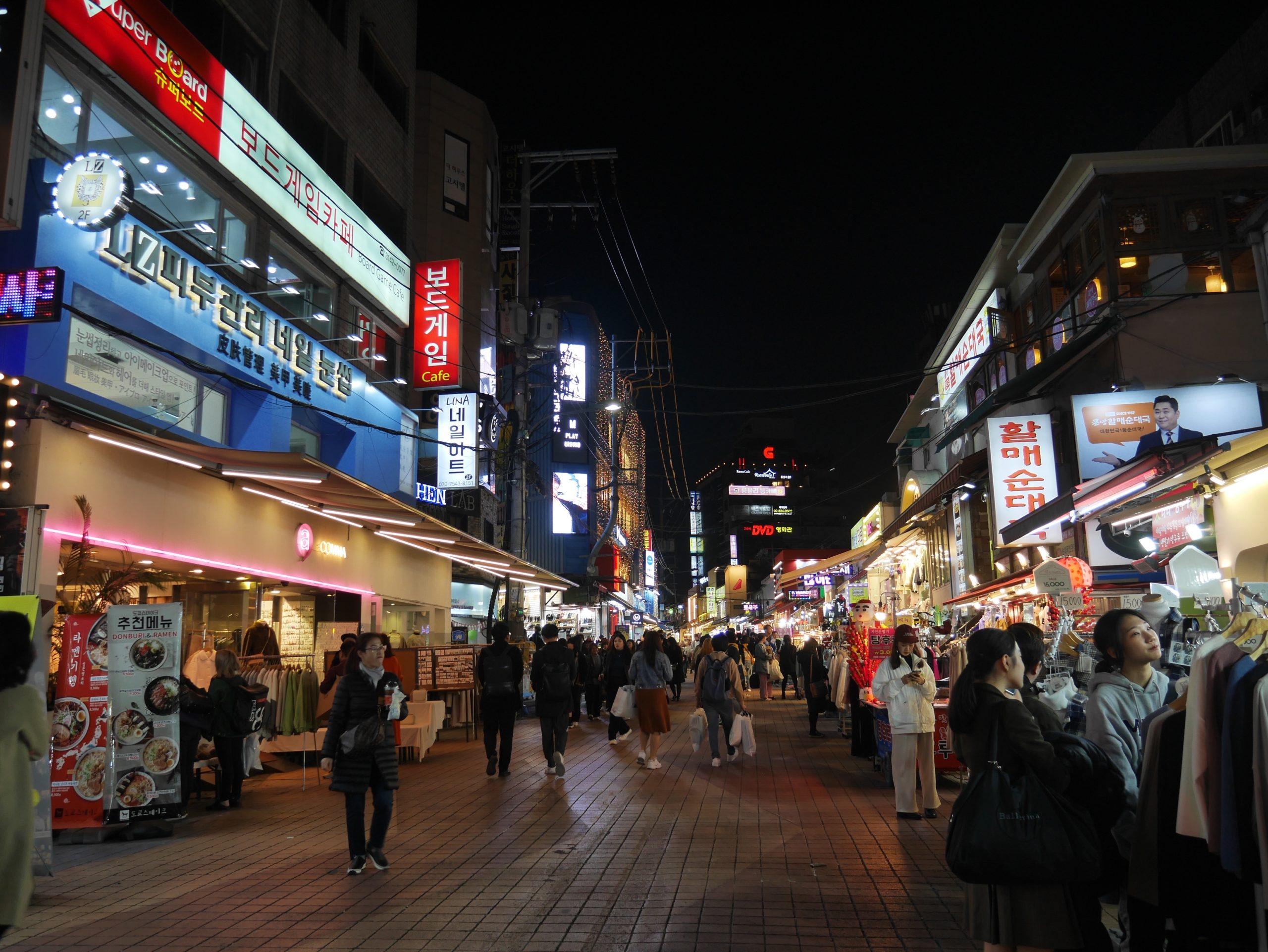 Hongdae Séoul