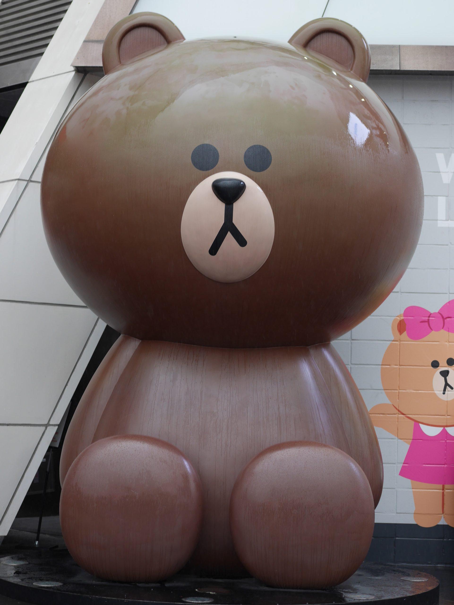 Blog Séoul