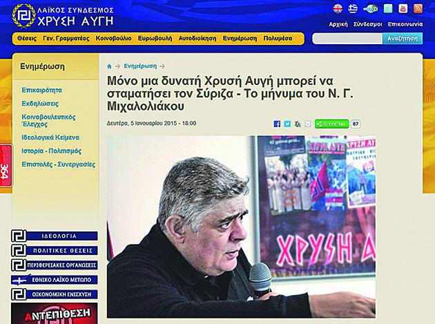 xrisi-avgi_antisyriza