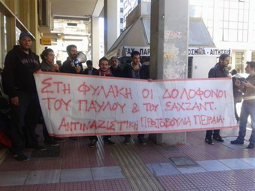 dikh_Apostolou